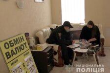 В Киеве задержали мошенников, которые создавали фиктивные пункты обмена валют