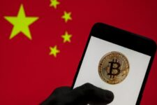 Центробанк Китаю визнав біткоін в якості альтернативного інвестиційного активу