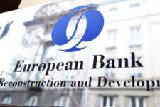 ЄБРР надав 3,5 млн євро від донорів на консультації для бизнесу в Україні