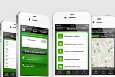 ПриватБанк первым на украинском рынке запустил SWIFT-переводы через смартфон