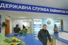Попит на робочі місця в Україні в шість разів перевищив пропозицію – центр зайнятості