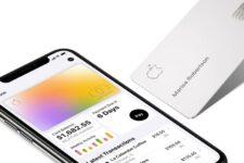Apple дозволить парам спільно користуватися кредитною карткою
