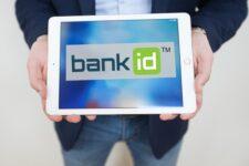 Нацбанк оновив порядок приєднання абонентів до системи BankID НБУ