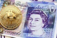 Британські економісти форсують створення цифрового фунта стерлінгів