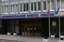 Антимонопольный комитет проверит резкое повышение цен на такси в Киеве