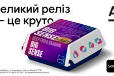 Обновление Sense SuperApp: сбор денег, управление подписками, цифровая кредитка и другое