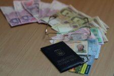 Нарахування пенсій – тільки на банківську картку: кабмін готує відповідний законопроект