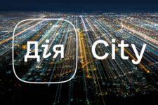 Гиг-контракты и уменьшенные налоги: Минцифры презентовало «Дія City»