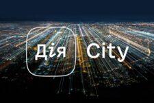 Депутаты приняли в целом законопроект о «Дія City»
