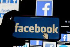 Facebook внедряет новые возможности заработка для создателей контента