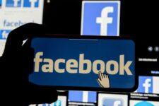 Facebook решил создать специальный сервис для верующих людей
