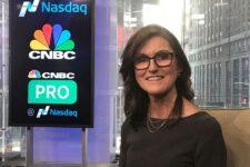 Кеті Вуд, яка підкорила Уолл-Стріт, назвала найперспективніші технологічні тенденції