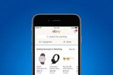 В приложение eBay будет добавлен сервис распознавания изображений продаваемых предметов