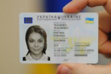 Цифровізації паспортів-книжок не буде: в Мінцифри озвучили свою рекомендацію