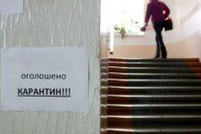 Киевские городские власти будут штрафовать за нарушение карантина в офисах