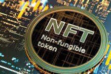 GIF-файл на мільйон: чи варто інвестувати кошти у NFT