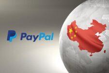 PayPal запустить в Китаї локальний цифровий гаманець