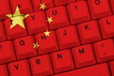 GlobalData озвучили прогноз роста китайского рынка e-commerce