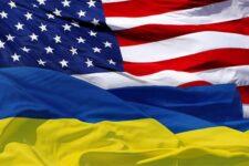США надали Україні $155 млн: на що підуть гроші