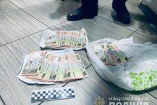 В Івано-Франківській області затримали групу фальшивомонетників