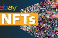 EBay оптимизирует свой ресурс для торгов NFT-активами