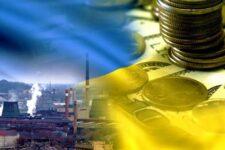 Выздоровление экономики Украины ожидается во втором квартале