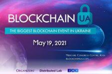 BlockchainUA соберет сильнейшее блокчейн сообщество в Украине и Европе 19 мая в Киеве