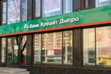 Еще один банк присоединился к государственной программе «Доступные кредиты 5-7-9%»