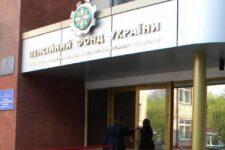 В Украине планируется создать дополнительный Пенсионный фонд