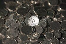 НБУ продаст на аукционе 45 тонн выведенных из оборота монет