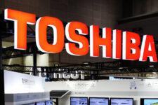 Представительство Toshiba в Европе подверглось кибератаке