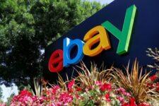 eBay планирует добавить возможность оплаты криптовалютой