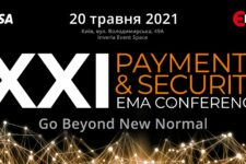 XXI Payments & XIV Security EMA Conference: Payments Revolution 2021-Go Beyond New Normal!