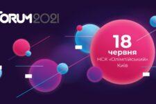 Крупнейшая IT-конференция iForum состоится 18 июня 2021 года на арене НСК «Олимпийский»