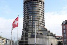 Банкам следует бдительней относиться к криптоактивам — Базельский комитет