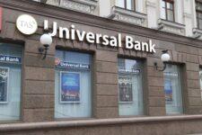В структуру АУБ влился еще один системно важный отечественный банк