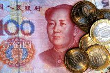 Госдолг Китая побил исторический рекорд