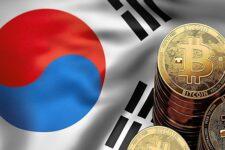 В Южной Корее правительство изымает у граждан биткоины
