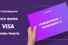 Moneyveo выпустит платежную карту Veocard при поддержке IBOX BANK
