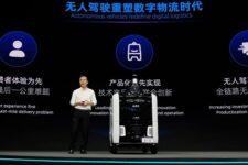 Alibaba працює над безпілотною вантажівкою