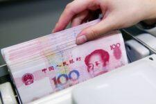 В Китае ужесточили регулирование внутреннего рынка наличности