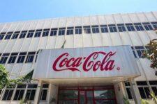 Криштиану Роналду обвалил акции Coca-Cola: правда или миф?