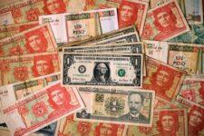 Куба приостанавливает банковские депозиты в долларах