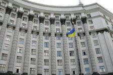 Правительство одобрило ряд решений, направленных на поддержку инвесторов в Украине