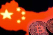 Майнеры массово покидают Китай. На смену стейблкоинам идет цифровой юань