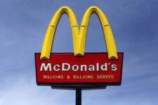 McDonald's пострадал от хакерской атаки