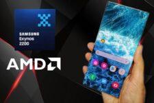 Samsung и AMD создадут мощный игровой процессор для смартфонов и ноутбуков