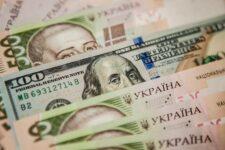 В Нацбанке отчитались о состоянии международных резервов Украины