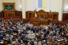 Предоставление данных о конечном бенефициаре: какие изменения внес парламент в закон?