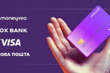 Moneyveo анонсировала выпуск платежной карты в партнерстве с Visa